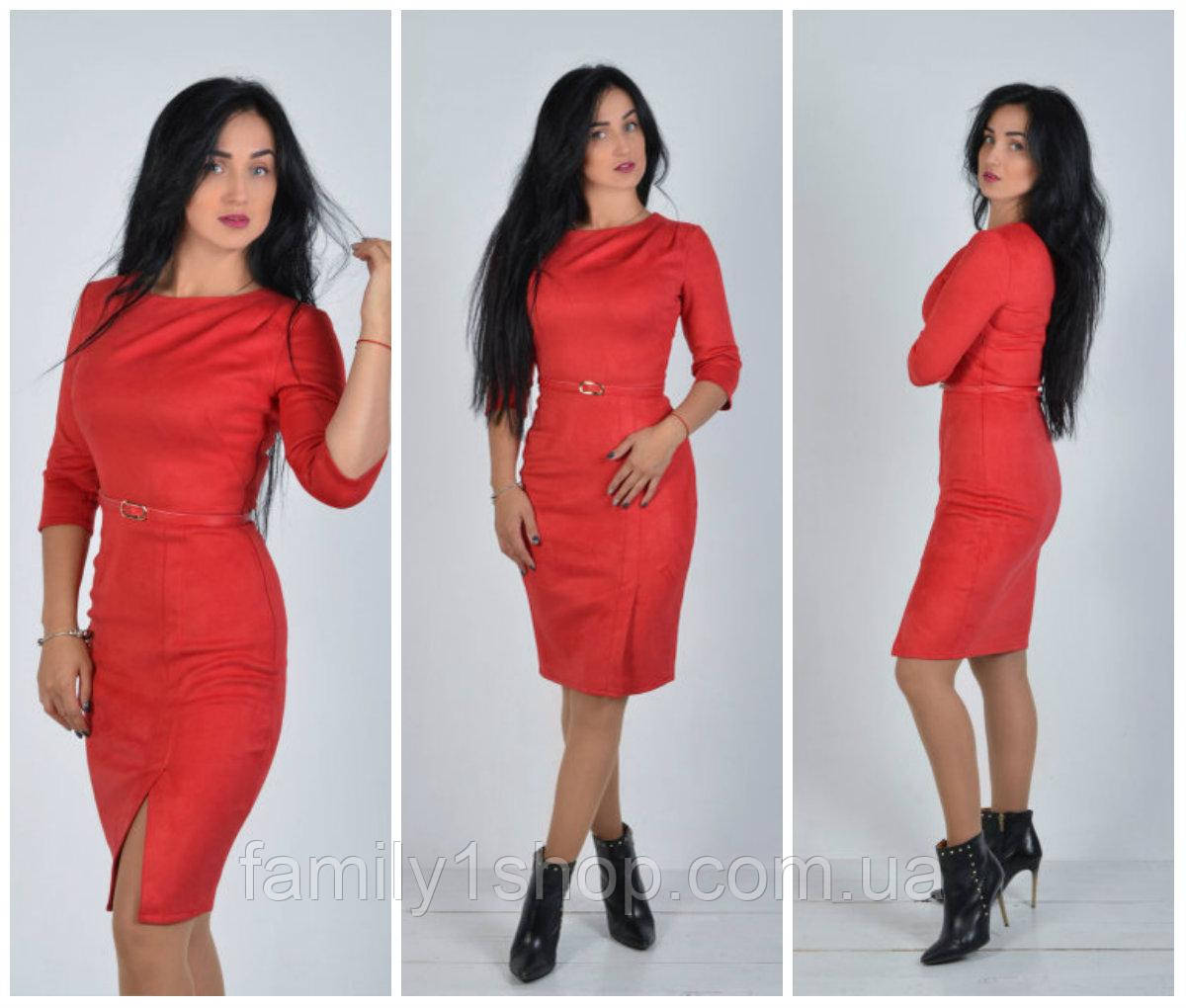 3207b5caed1 Платье женское из замши