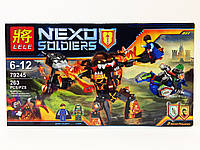 Конструктор Lele Nexo Soldiers 79245 Инфернокс и захват королевы