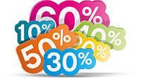 Акція! Знижка до 30% на бавовняні тканини до 22.10.17 (НД)