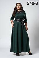 Платье новинка Нинель праздничное больших размеров  50, 52, 54, 56 бордовое, электрик, темно-зеленое