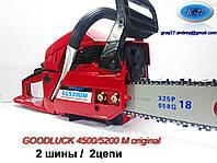 Бензопила GoodLuck GL-4500M оригинал (2шины 2цепи)