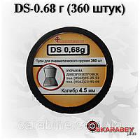 Пули для пневматики Скарабей DS-0.68 g, 360 шт