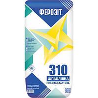 Шпаклевка Ферозит 310 старт 5 кг N90318200