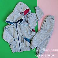 Спортивный костюм с начесом  для мальчика р 28-32