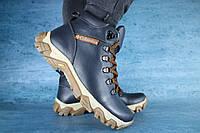 Мужские зимние ботинки с нат.кожи на меху Columbia Синие размеры: 40 41 42 43 44 45