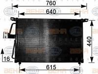 Радиатор кондиционера Opel Omega B 1994-2003 (665*425мм по сотах)