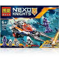 Конструктор Bela Nexo Knight 10592 Турнирная машина Ланса