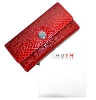 Женский кошелек из натуральной кожи KARYA
