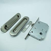 Ручка для раздвижных дверей с фиксатором  USК SN (матовый никель)