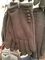 Женские перчатки теплые кролик шерсть трикотаж оптом
