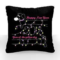 """Новогодняя подушка 2018 """"Happy New Year.Year of the yellow dog"""""""