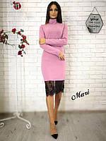 Женское модное платье-гольф с кружевом (4 цвета)