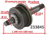 Бендикс MITSUBISHI FD20 FD25 FD30 FD35 FUSO 6D10 6D15 Fork Lift 11T