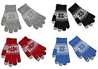 Перчатки сенсорные для телефонов и планшетов со снежинкой