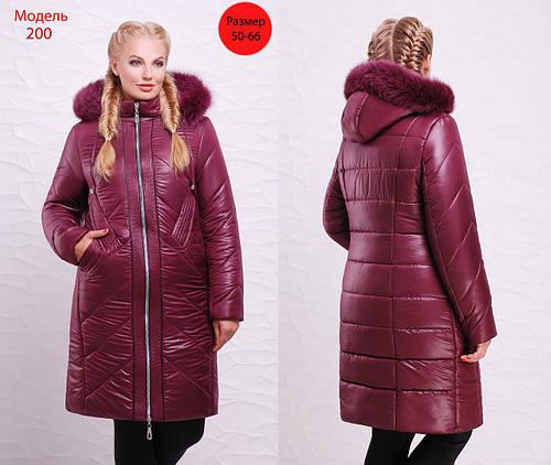 3c3969080dd851 Пальто зимние. Товары и услуги компании