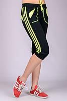 Бриджи спортивные женские черные брюки капри с лимонными лампасами трикотажные Турция