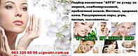 """Натуральная косметика АРГО """"Интеллект"""" подбор косметики по уходу за жирной, комбинированной, проблемной кожей"""