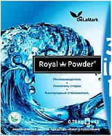 Усилитель порошка DeLaMark Royal Powder 750 г