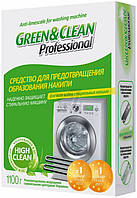 Средство для смягчения воды Green&Clean Professional High Clean 1100 г