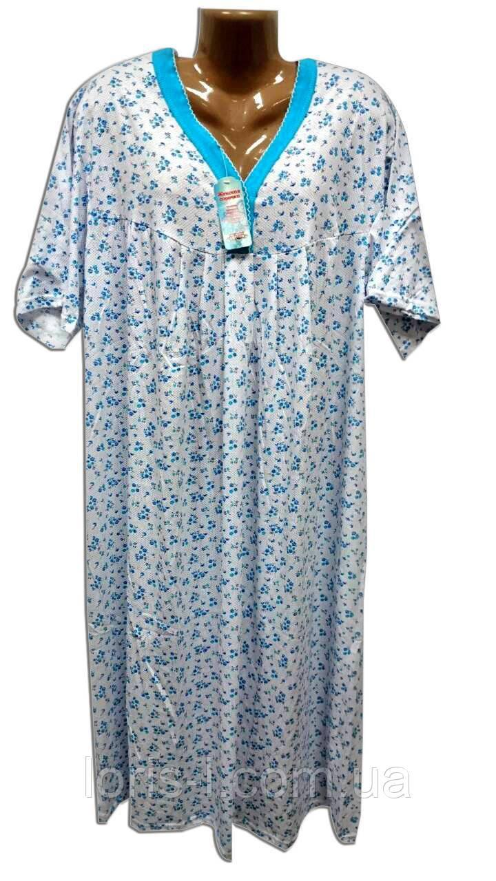 939b4108d7d1 Ночные сорочки большие размеры - Интернет-магазин одежды для Всей семьи