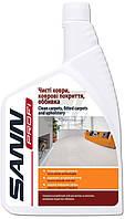 Чистящее средство для ковров и мягкой мебели Sann Profi  500 мл