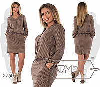Платье приталенное из французского трикотажа  большого размера  48,50,52,54,56