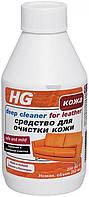Чистящее средство для изделий из кожи HG 250 мл