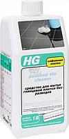 Моющее средство для глянцевой плитки без разводов HG 1000 мл