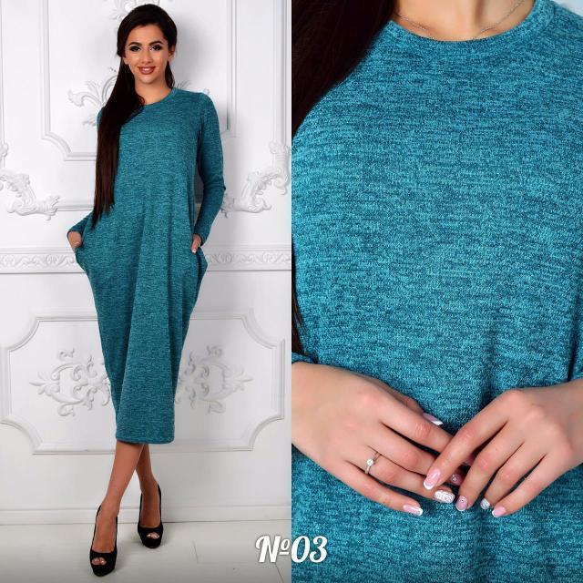 Стильное ангоровое платье с карманами