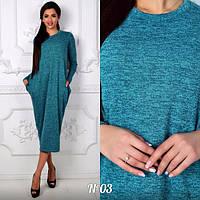 Стильное ангоровое платье с карманами, фото 1