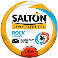 Воск для обуви SALTON черный 75 мл