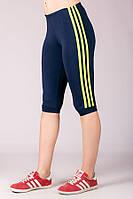 Синие бриджи спортивные женские брюки капри с лампасами трикотажные Турция