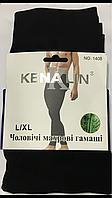 Мужские подштанники ТМ Kenalin оптом