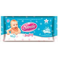 Салфетки влажные Smile Baby с Д- пантенолом 66 шт N51308143
