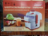 Соковыжималка шинковка Беломо СВШПП-302