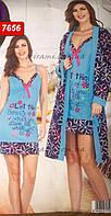 Женские наборы сорочка и халат оптом