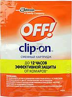 Комплект сменных картриджей OFF! Clip-On 2 шт.