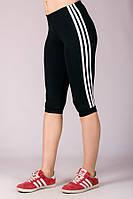 Черные бриджи спортивные женские брюки капри с лампасами трикотажные Турция