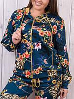 Спортивный костюм женский Турция с цветочным принтом 2-ка  на молнии  батал морской волны, фото 1
