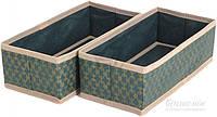 Короб текстильный  4706gg Gold Green 2 штуки в упаковке 90x140x290 мм