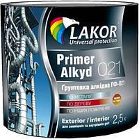 Грунт КСЗ ГФ-021 серый 0.9 кг N50306721