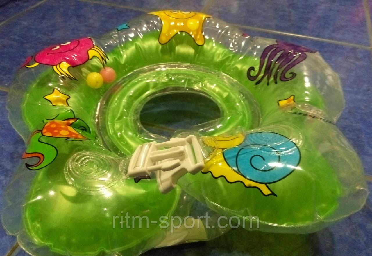 Круг на шею для купания малышей 0+