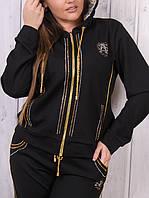 Батальный гламурный спортивный костюм женский Турция однотоный на змейке чёрный 50 52 54 56