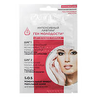 Eveline сашет - Разглаживающий мелкозернистый скраб для лица + питательная маска для лица под макияж 2x5ml