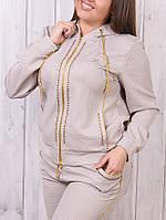 Батальный гламурный спортивный костюм женский Турция однотоный на змейке серый 50 52 54 56