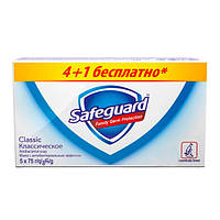 Мыло Safeguard Классическое Белое 5х75 г N51307307