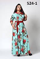 Платье новинка Арина в пол праздничное больших размеров  50, 52, 54, 56 цвета бирюза, синее, розовое, зеленое