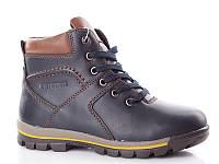 Мальчиковые зимние ботинки оптом.T535-5 (8пар, 31-36)