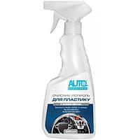 Очиститель-полироль AutoAssistance 500 мл матовый эффект N40737424