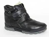Детская зимняя обувь ботинки Шалунишка:M-53